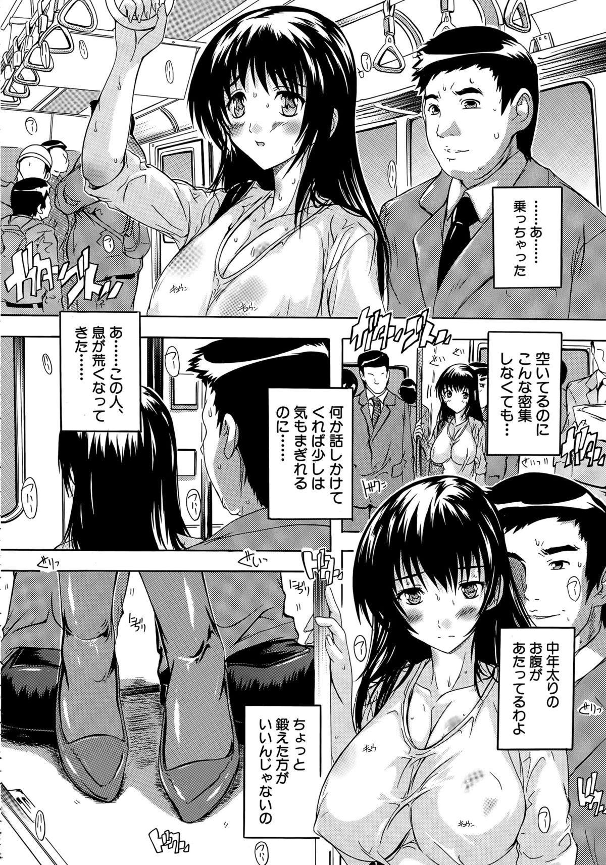 COMIC Mugen Tensei 2015-05 316