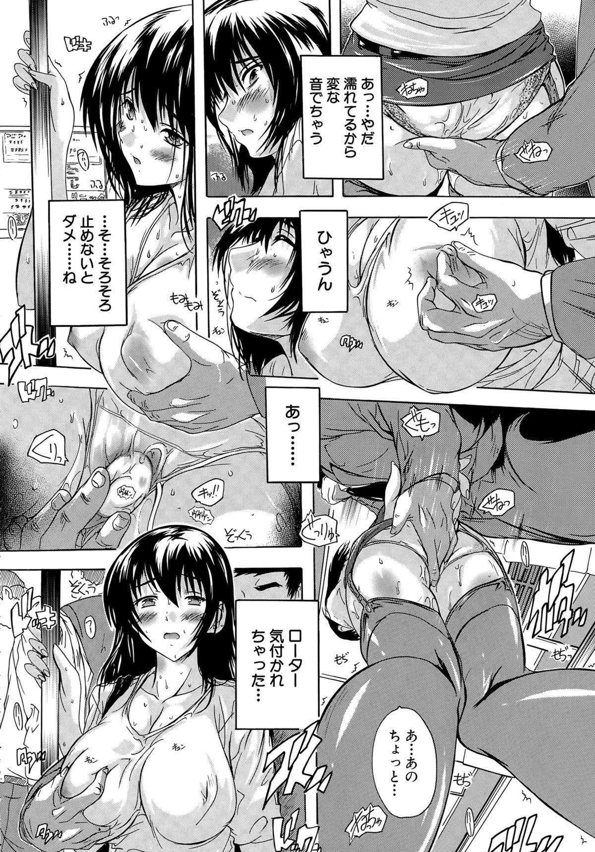 COMIC Mugen Tensei 2015-05 318