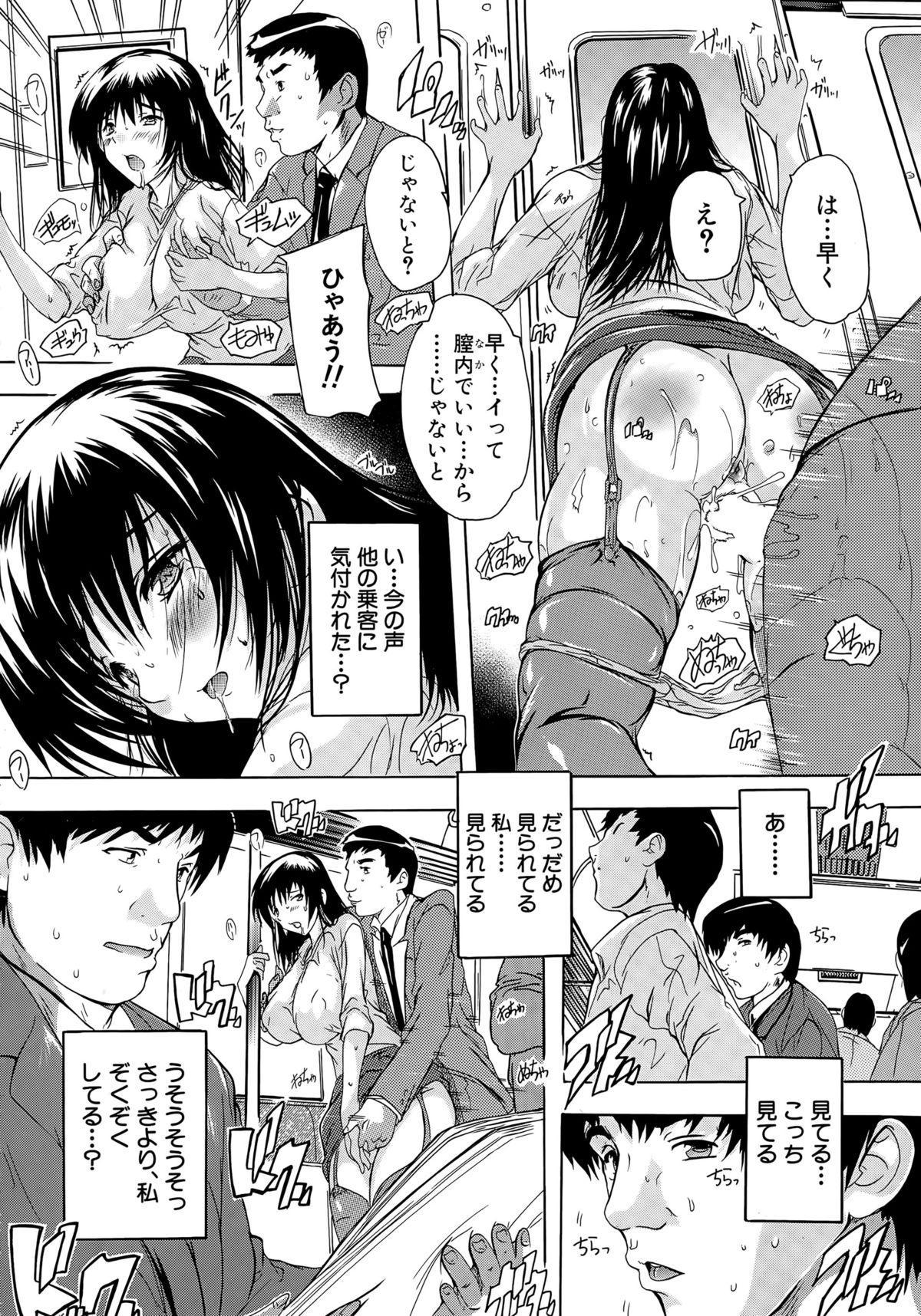 COMIC Mugen Tensei 2015-05 324
