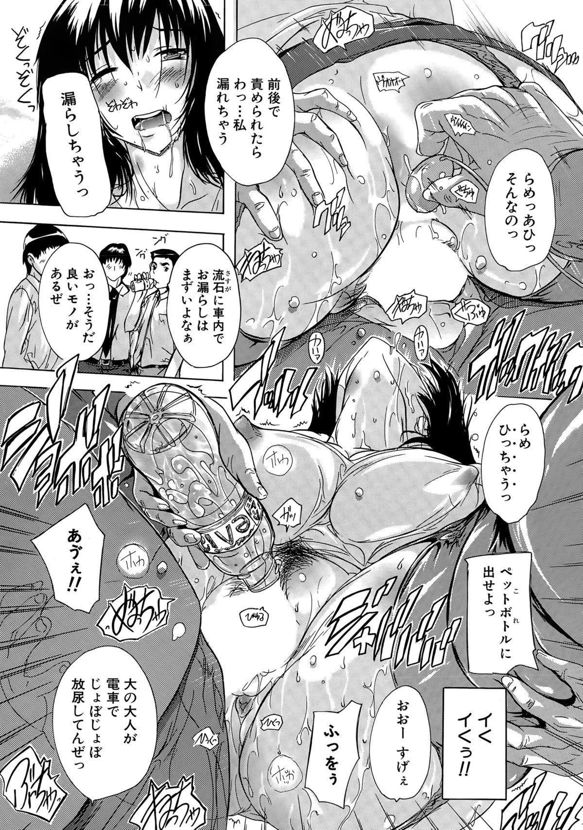 COMIC Mugen Tensei 2015-05 331
