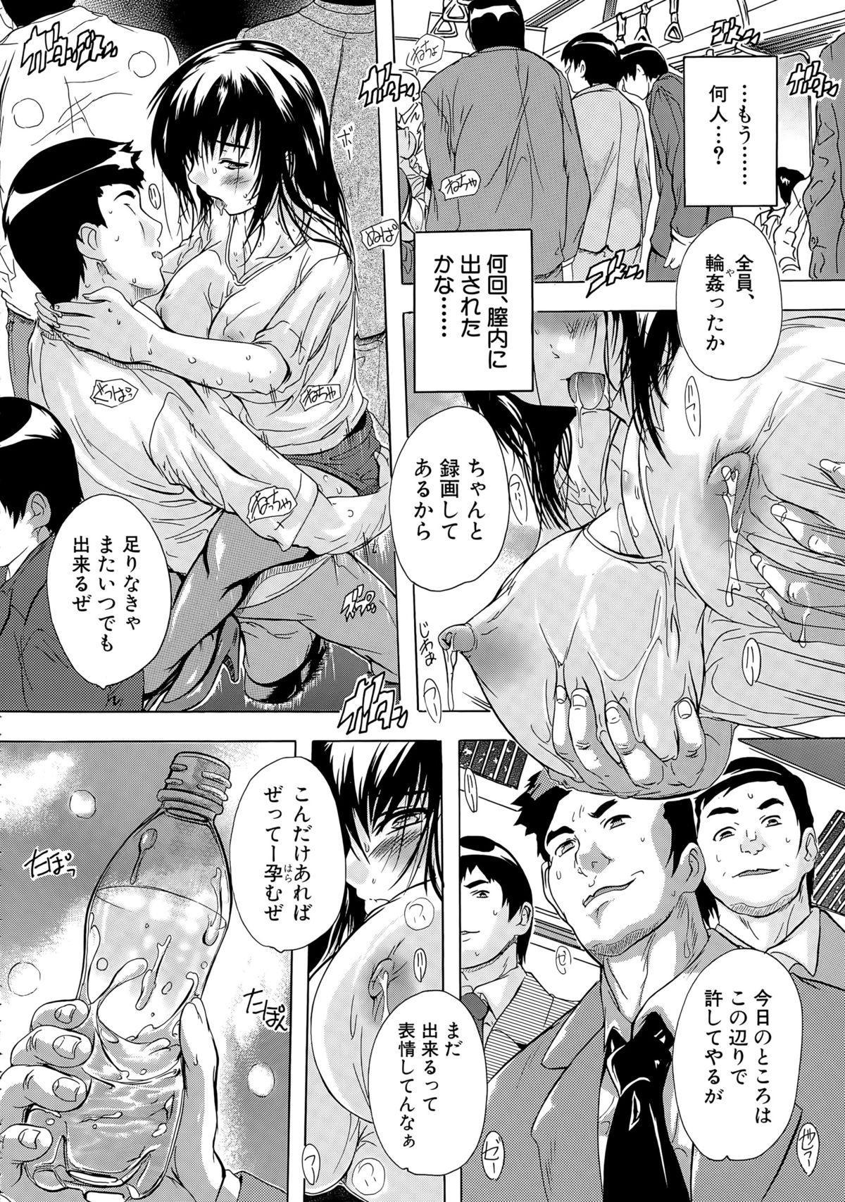 COMIC Mugen Tensei 2015-05 336