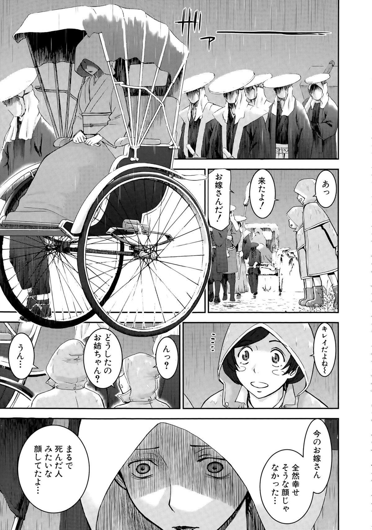 COMIC Mugen Tensei 2015-05 345