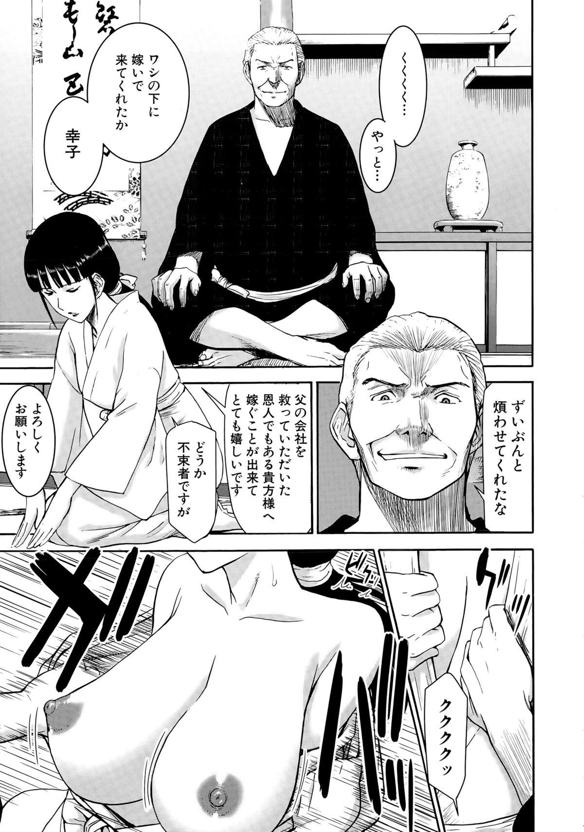 COMIC Mugen Tensei 2015-05 347