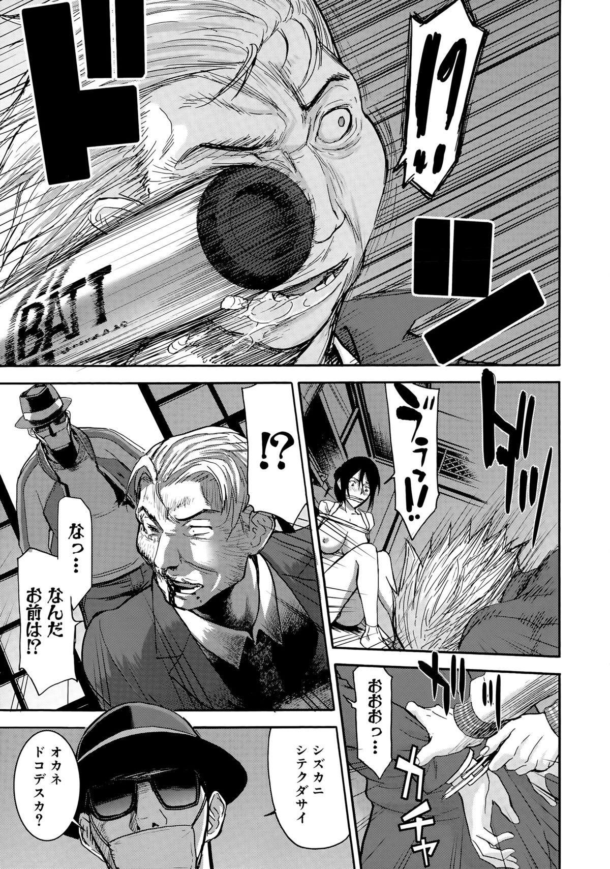 COMIC Mugen Tensei 2015-05 357