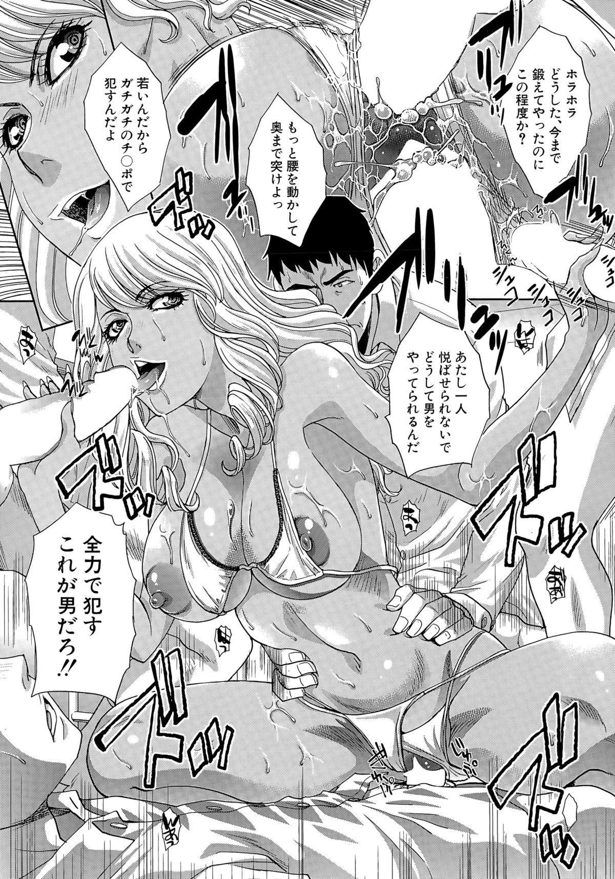 COMIC Mugen Tensei 2015-05 45