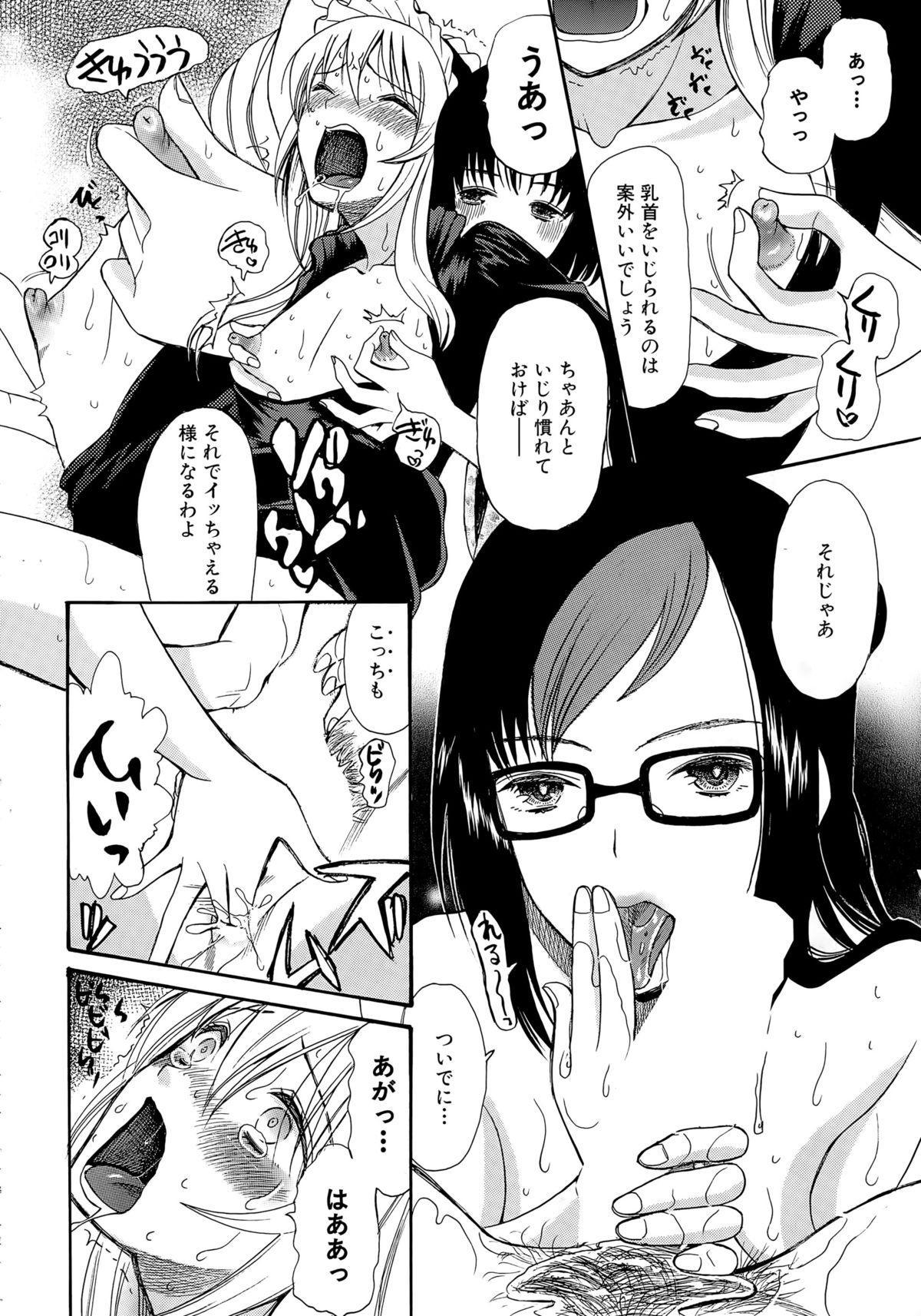 COMIC Mugen Tensei 2015-05 492