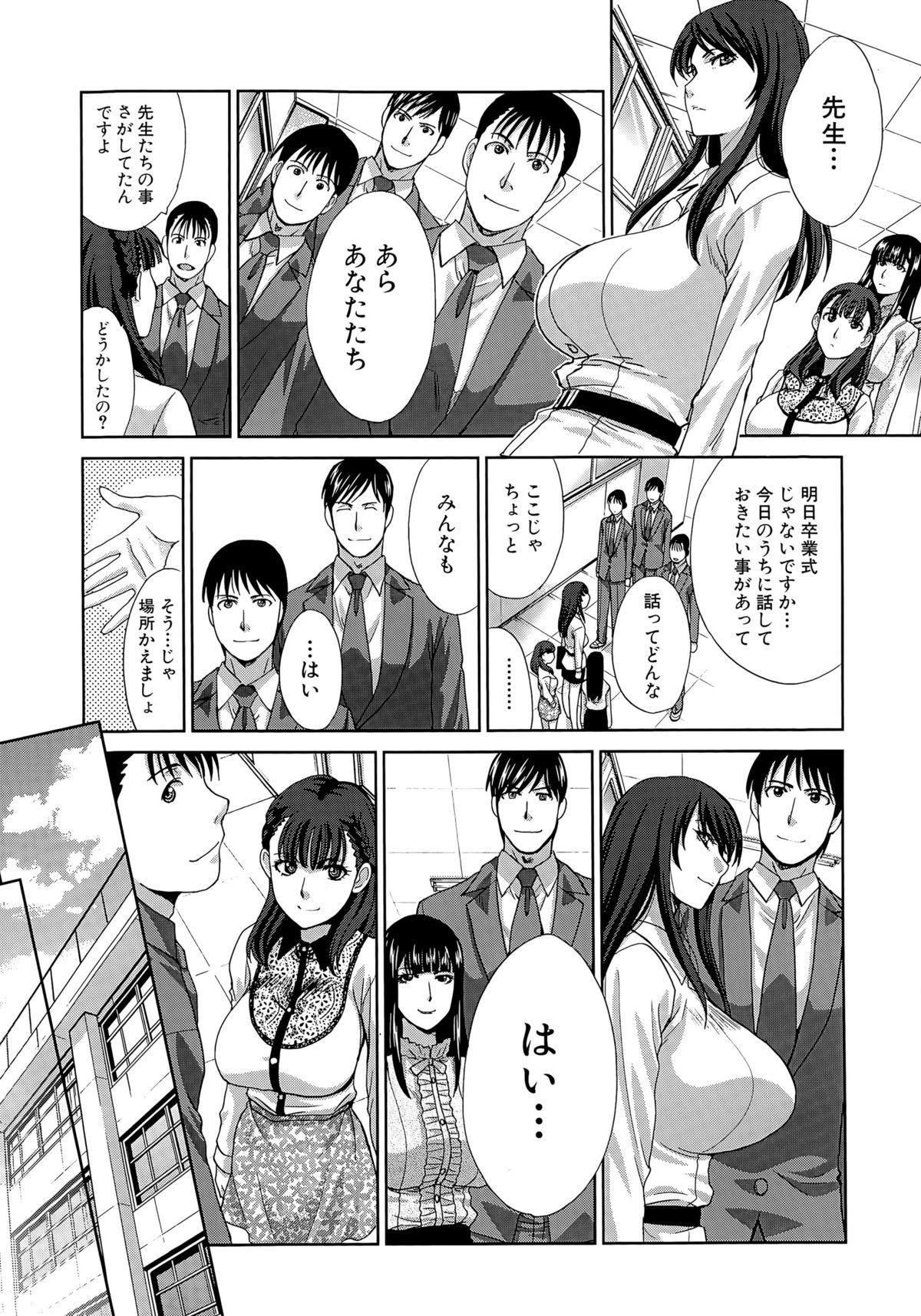 COMIC Mugen Tensei 2015-05 49