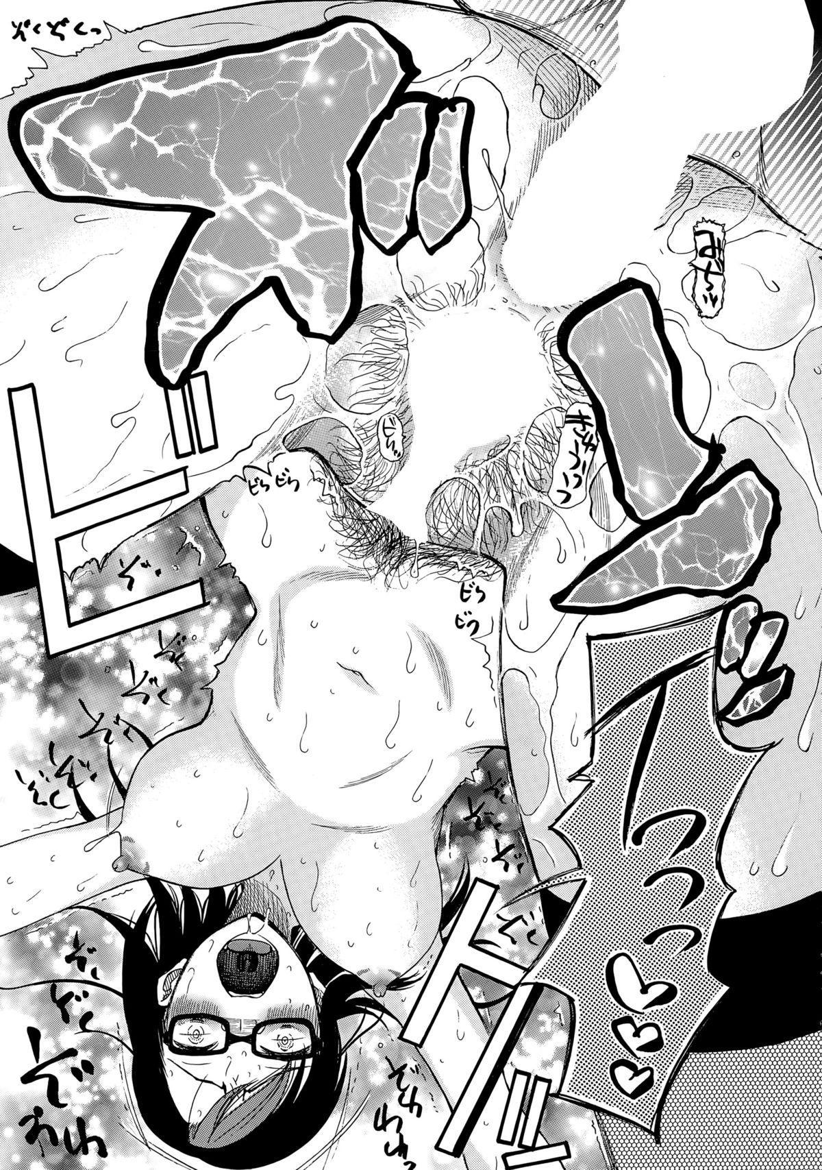 COMIC Mugen Tensei 2015-05 501