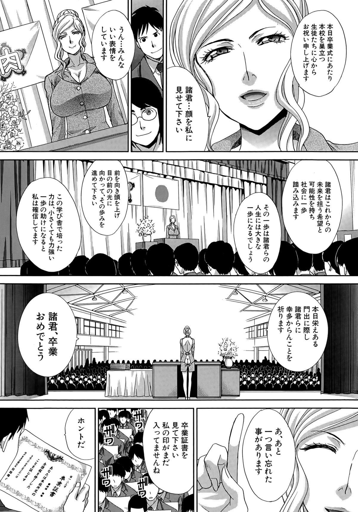COMIC Mugen Tensei 2015-05 51