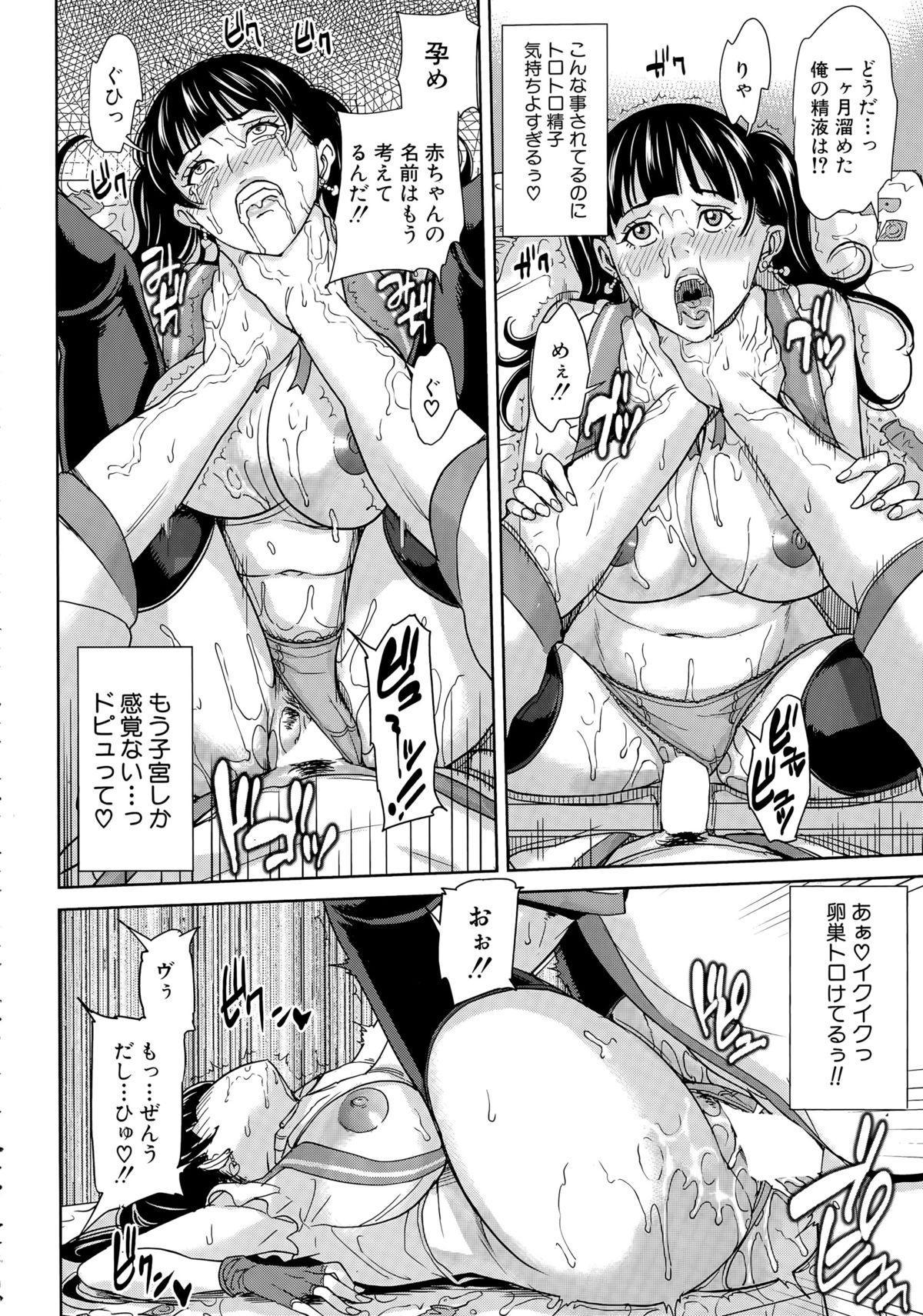 COMIC Mugen Tensei 2015-05 528