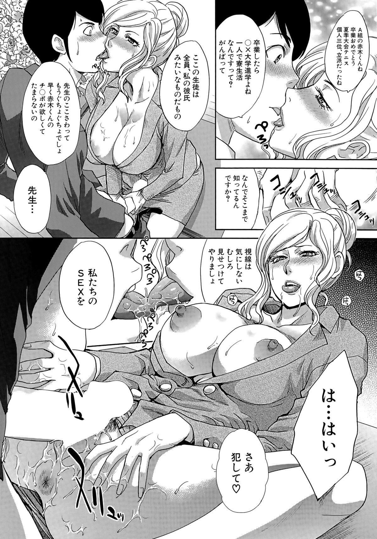 COMIC Mugen Tensei 2015-05 53