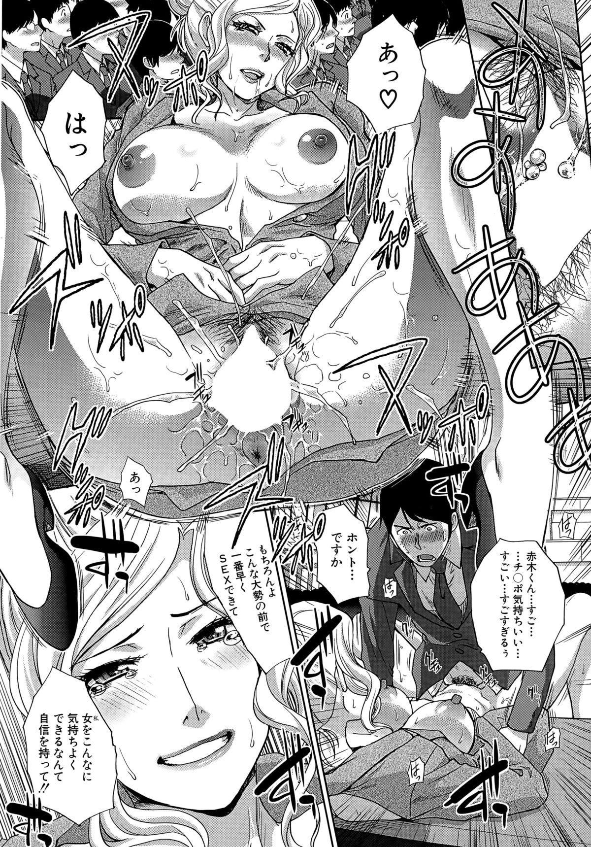 COMIC Mugen Tensei 2015-05 54