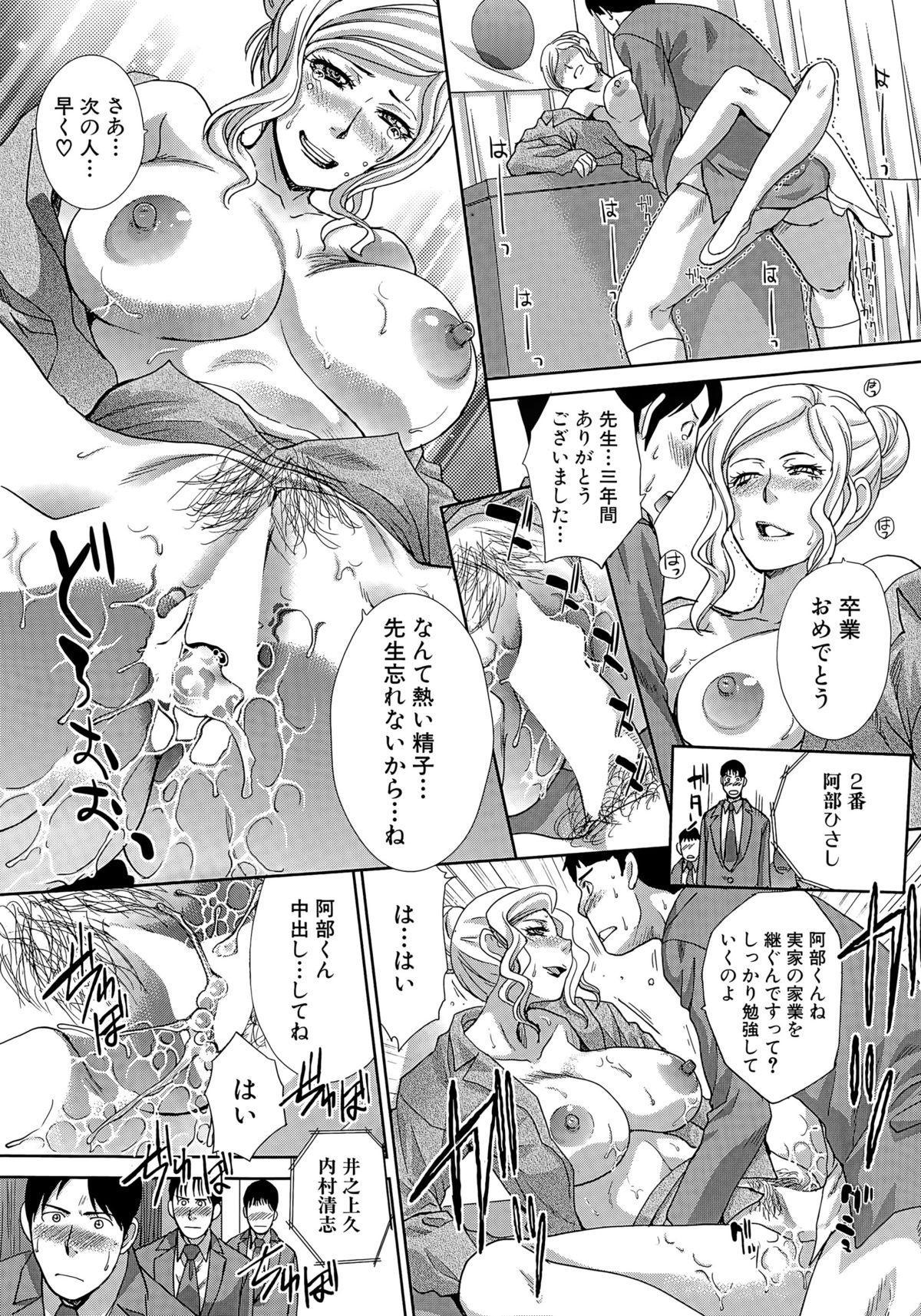 COMIC Mugen Tensei 2015-05 57