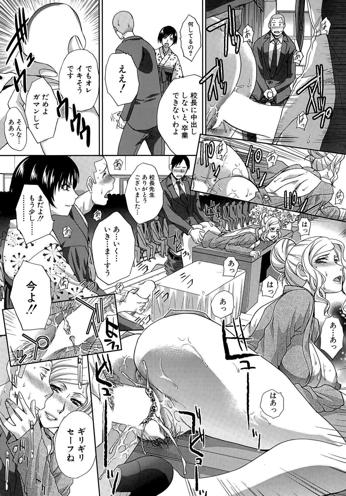COMIC Mugen Tensei 2015-05 58