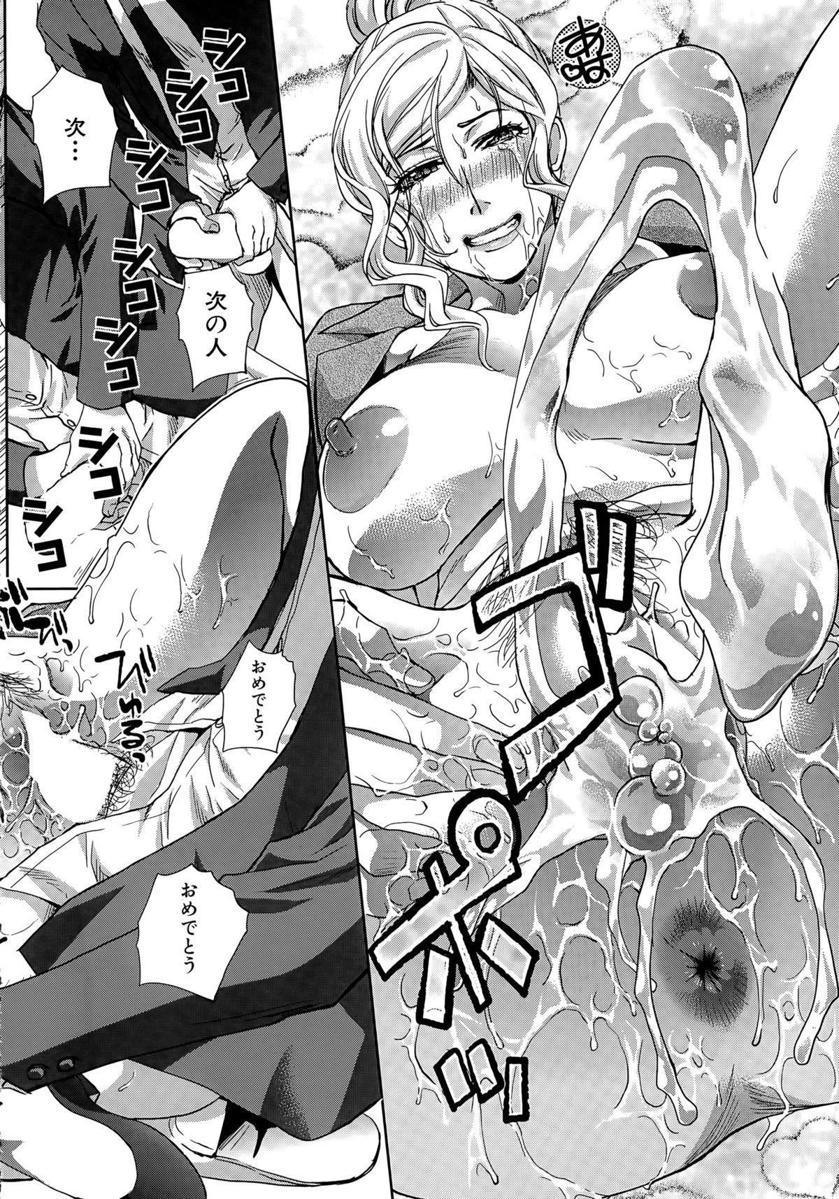 COMIC Mugen Tensei 2015-05 66