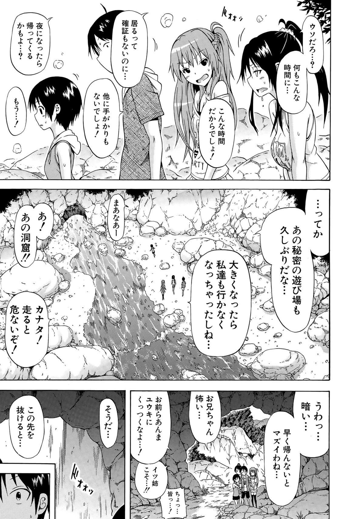COMIC Mugen Tensei 2015-05 83