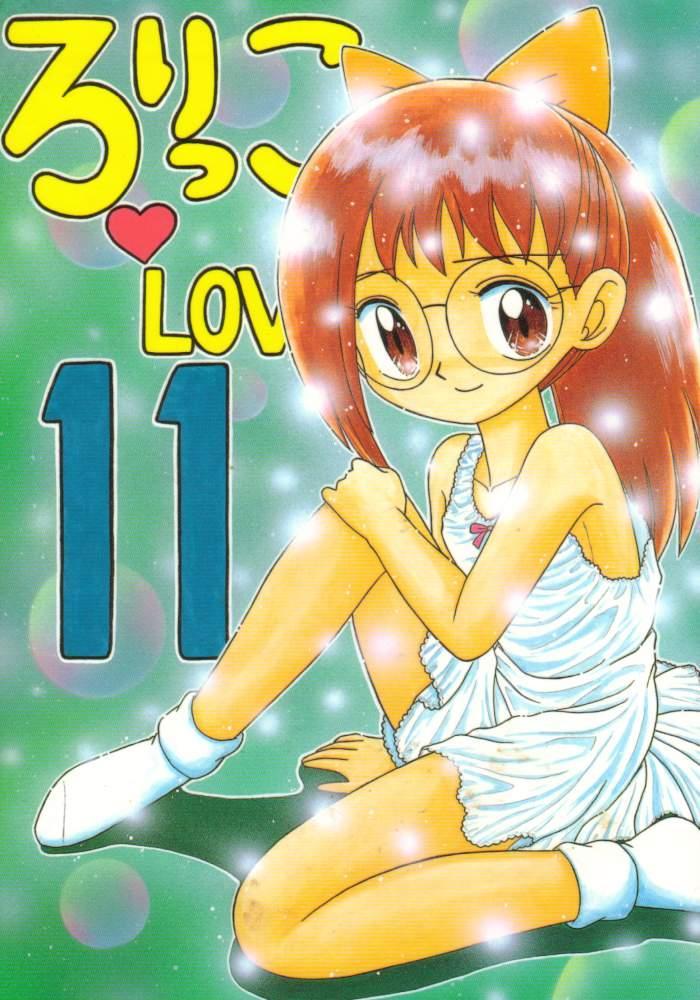 Lolikko LOVE 11 0