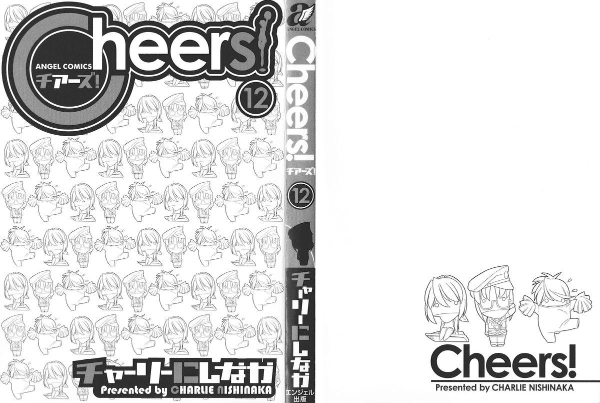 Cheers! 12 Ch. 94-96 2