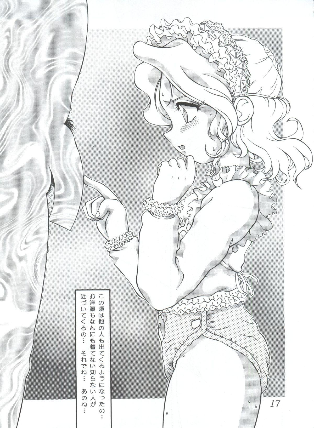 Meika Azumaya Vol.4 15