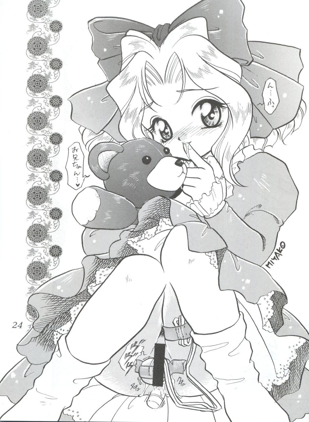 Meika Azumaya Vol.4 22