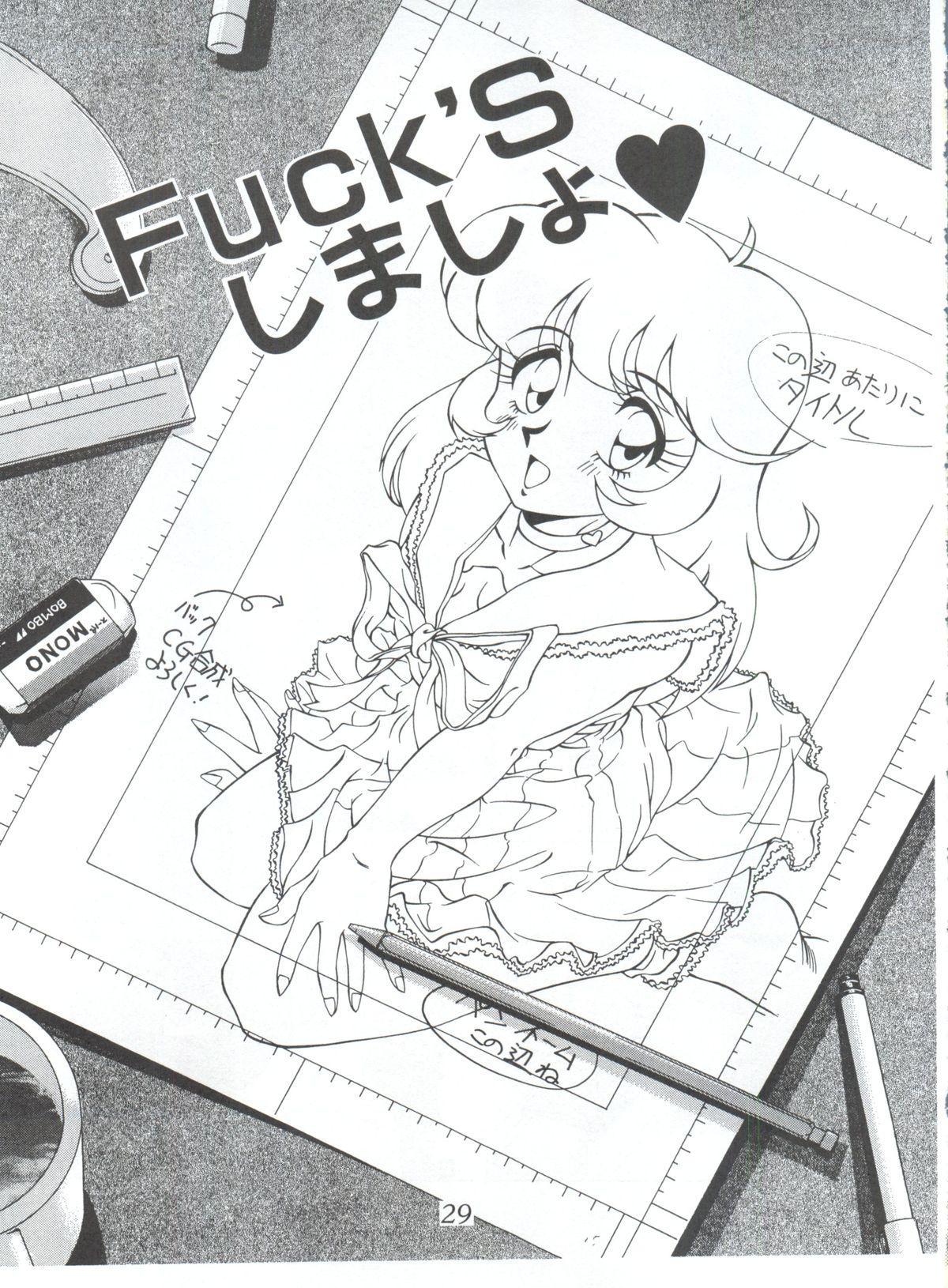 Meika Azumaya Vol.4 27