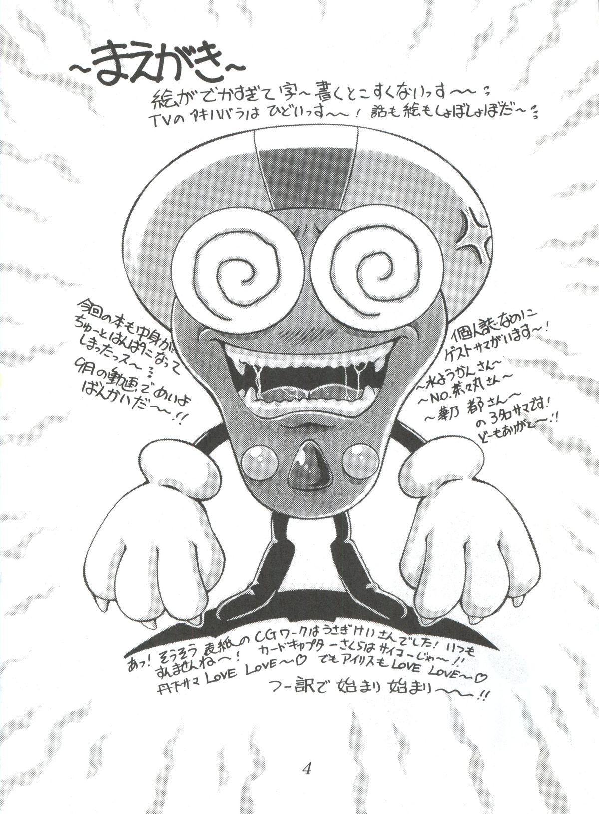 Meika Azumaya Vol.4 2
