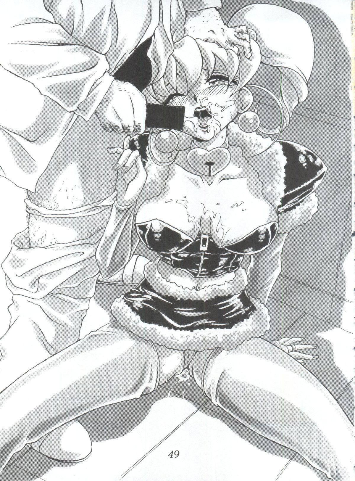 Meika Azumaya Vol.4 47