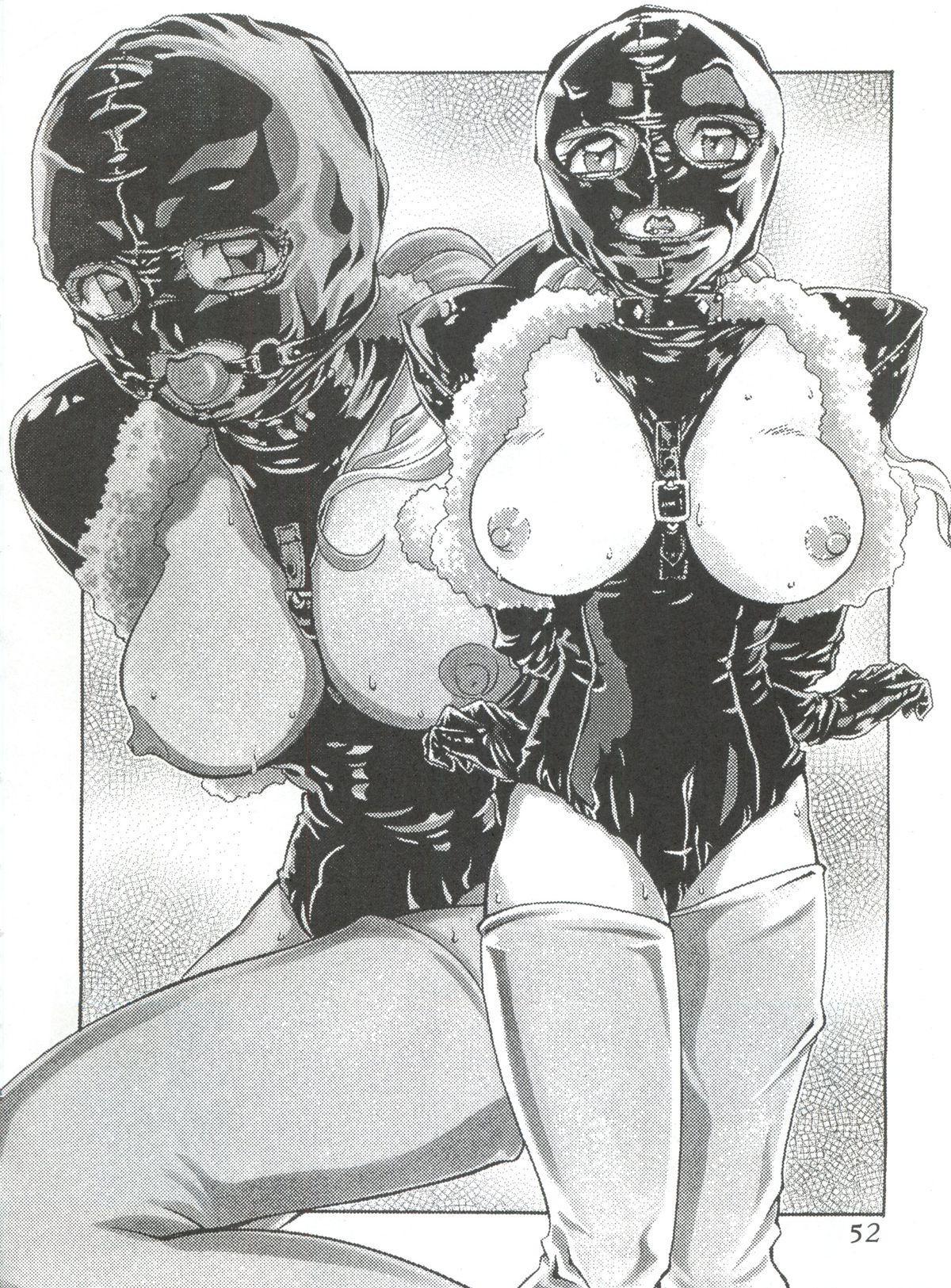 Meika Azumaya Vol.4 50