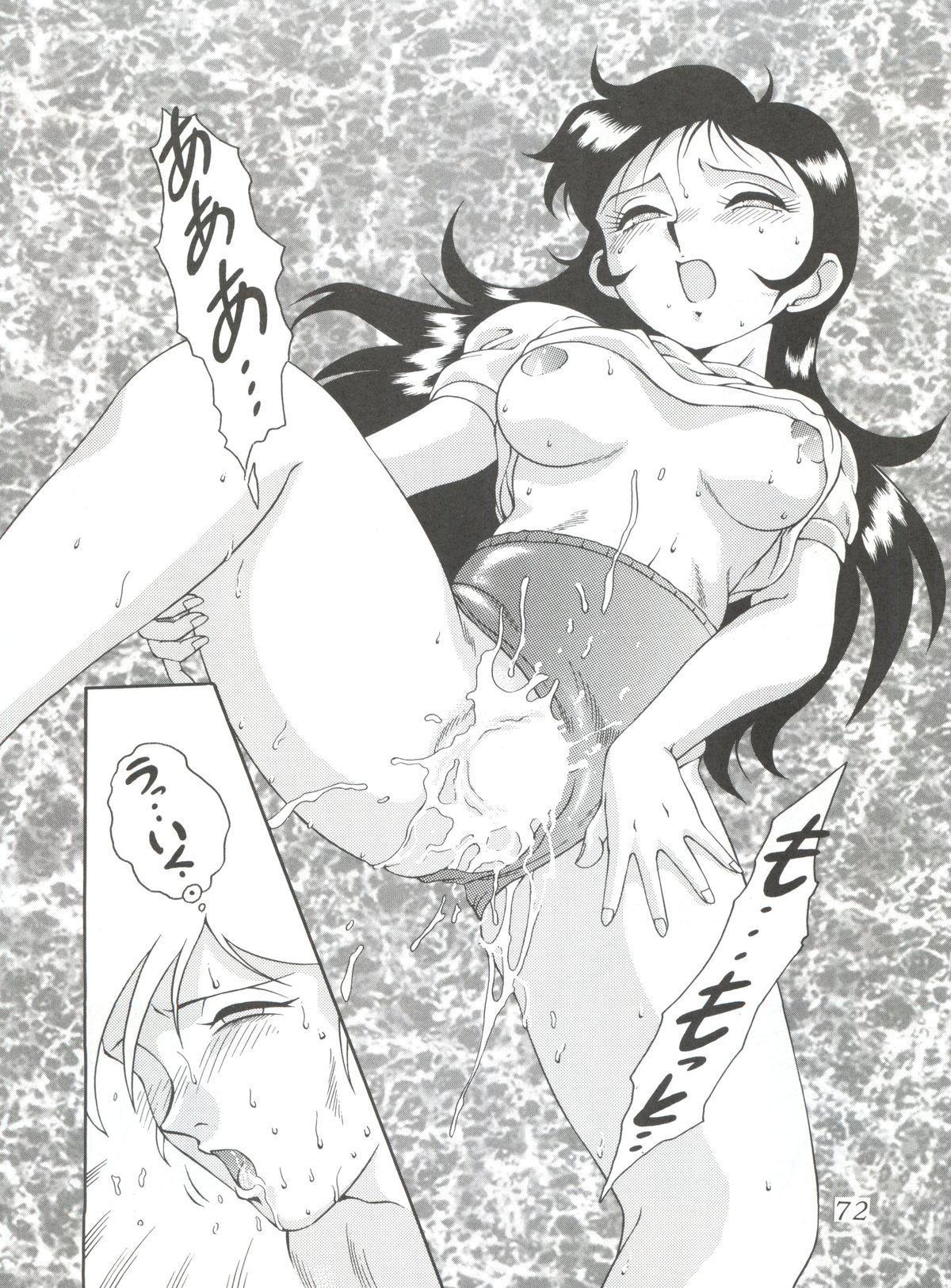 Meika Azumaya Vol.4 70