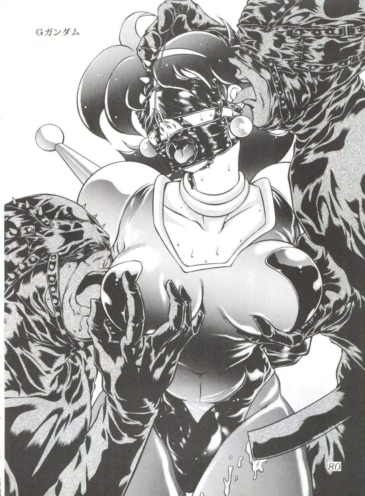 Meika Azumaya Vol.4 78