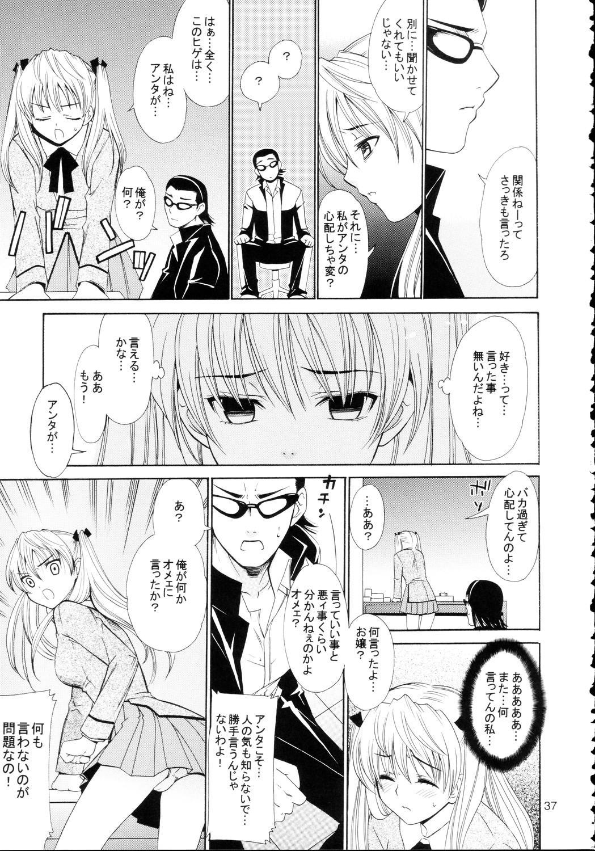 Hige Seito Harima! 4 36