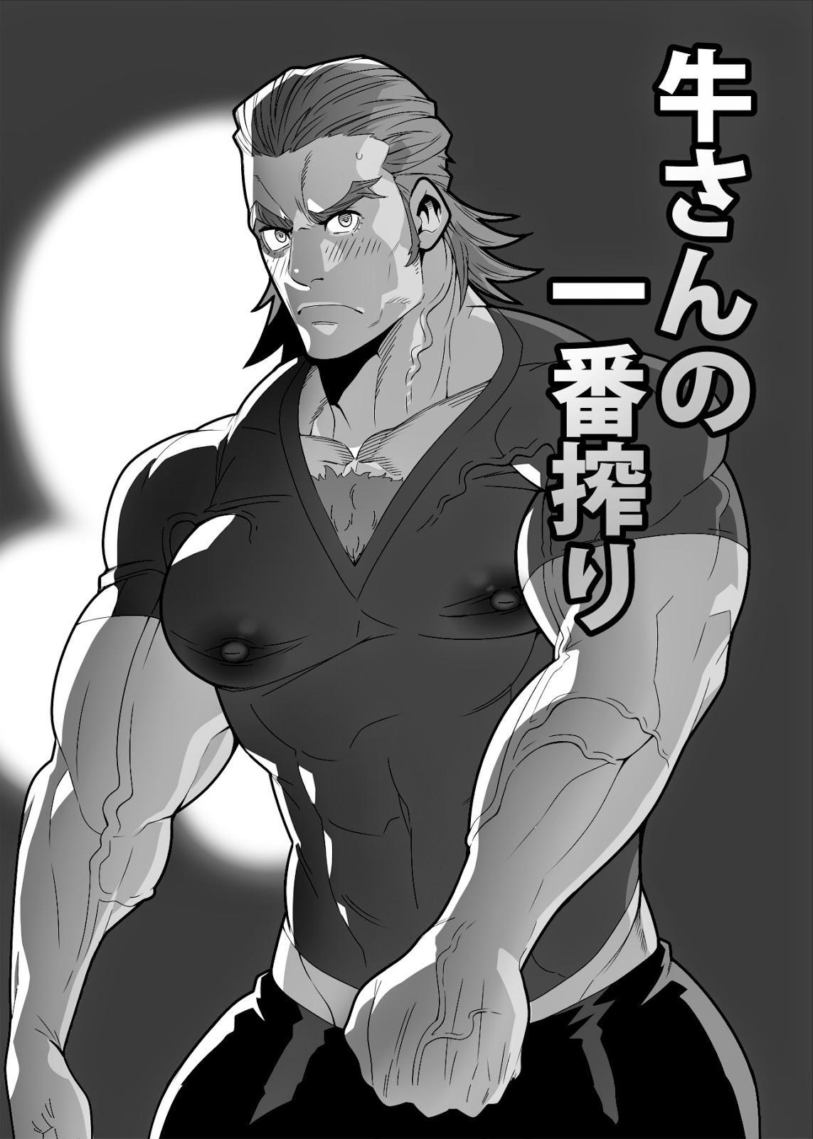 Gyuu-san no ichibanshibori 1