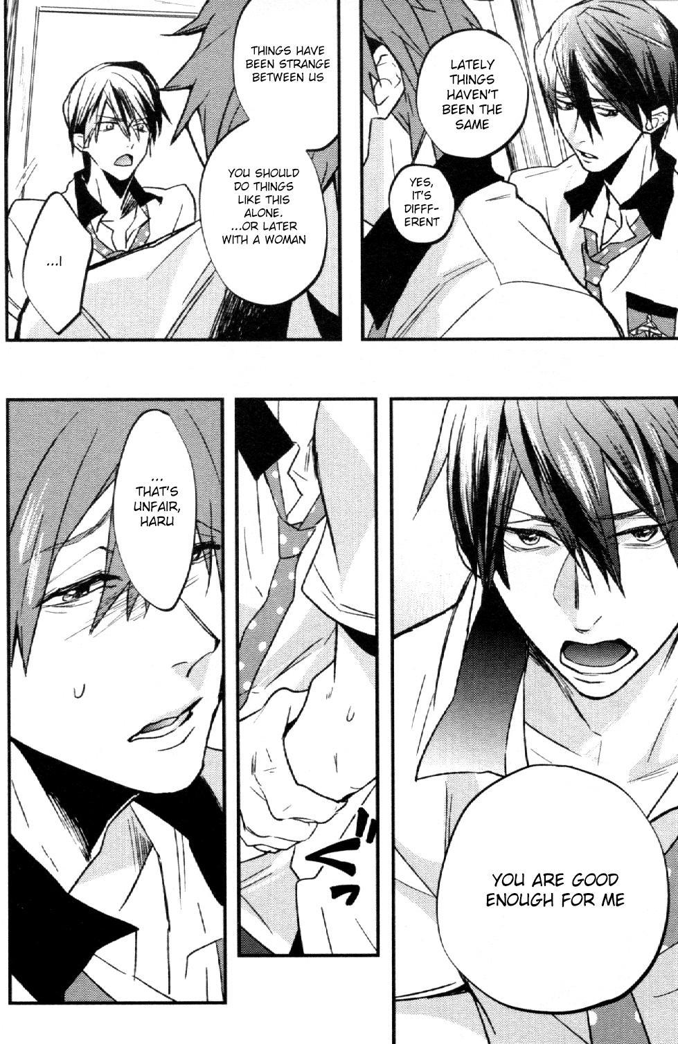 Tsumi to Batsu 16