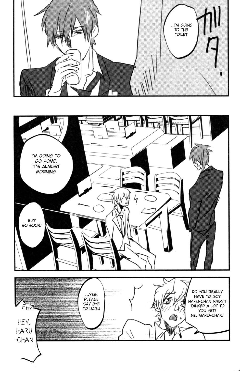Tsumi to Batsu 27