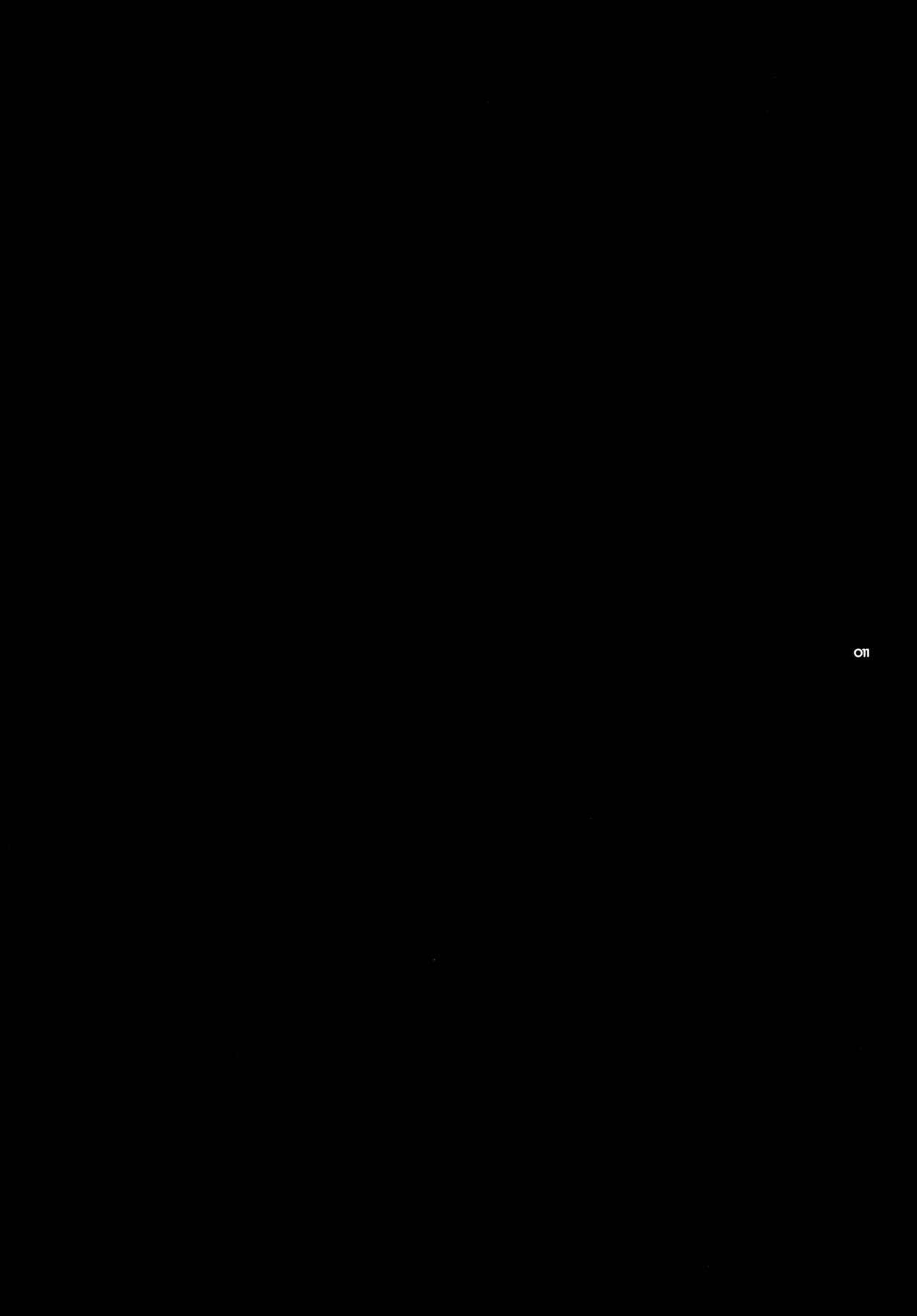(GONEXT! 4) [Sadistic Mary (Hattori Mitsuka)] Moshimo Oji-san no Sponsor ga Kikan Gentei de Toaru Onahole Maker ni Natta to   What if the Oji-san's sponsor is an onahole maker for a certain time (TIGER & BUNNY) [English] [desudesu] 9