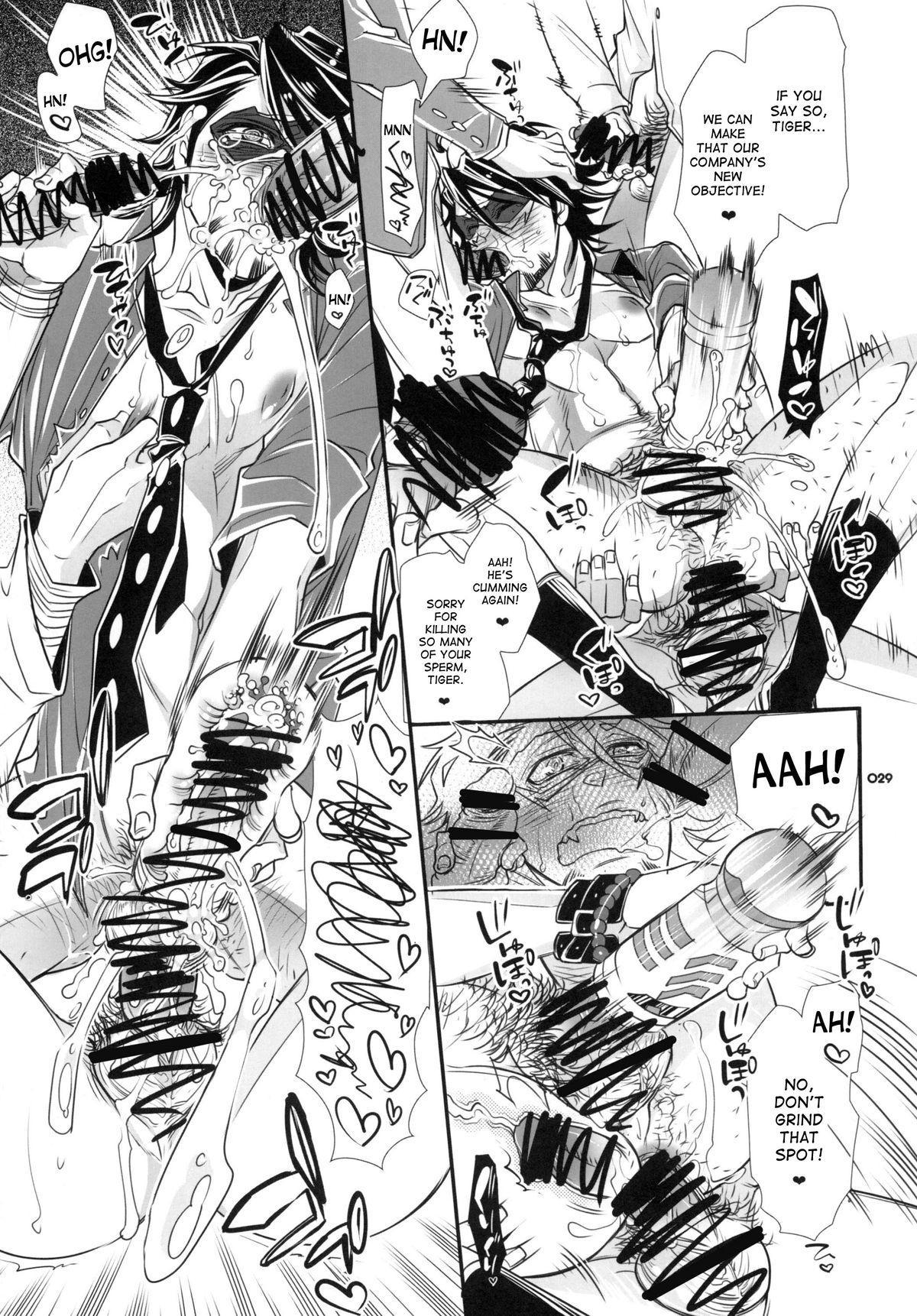 (GONEXT! 4) [Sadistic Mary (Hattori Mitsuka)] Moshimo Oji-san no Sponsor ga Kikan Gentei de Toaru Onahole Maker ni Natta to   What if the Oji-san's sponsor is an onahole maker for a certain time (TIGER & BUNNY) [English] [desudesu] 27