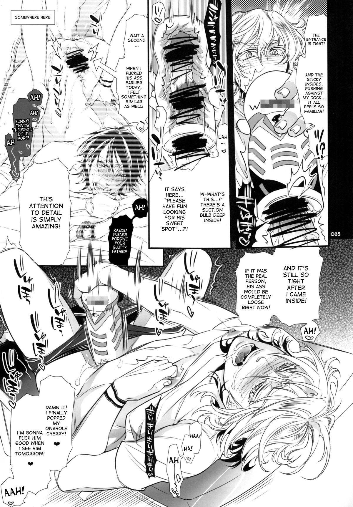 (GONEXT! 4) [Sadistic Mary (Hattori Mitsuka)] Moshimo Oji-san no Sponsor ga Kikan Gentei de Toaru Onahole Maker ni Natta to   What if the Oji-san's sponsor is an onahole maker for a certain time (TIGER & BUNNY) [English] [desudesu] 33