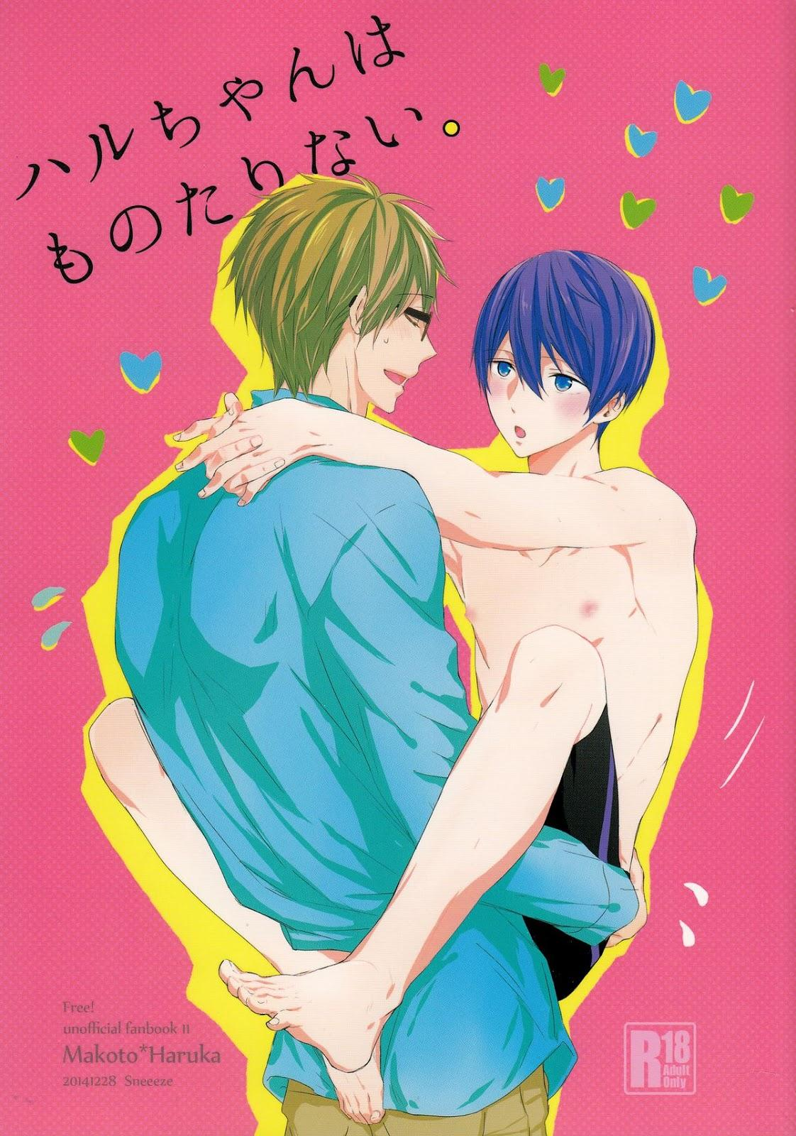 (C87) [Sneeeze (Kubu)] Haru-chan wa mono tarinai. | Haru-chan is Unsatisfied (Free!) [English] 0