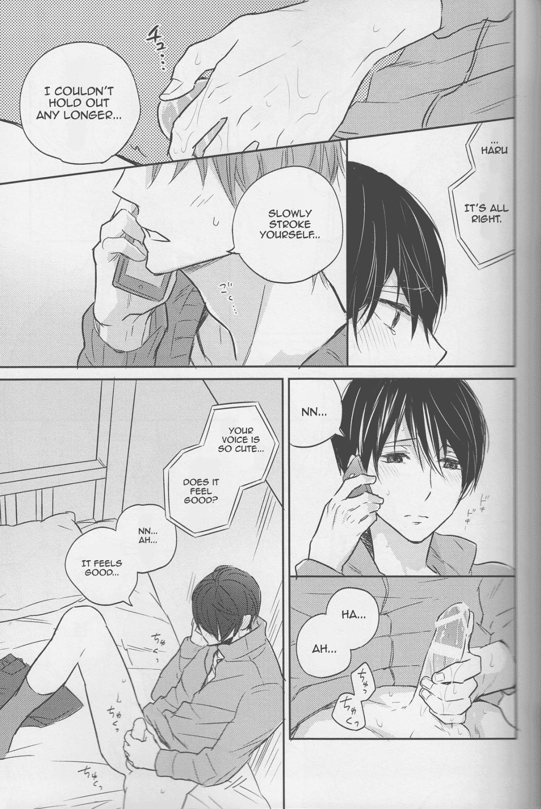 (C87) [Sneeeze (Kubu)] Haru-chan wa mono tarinai. | Haru-chan is Unsatisfied (Free!) [English] 9