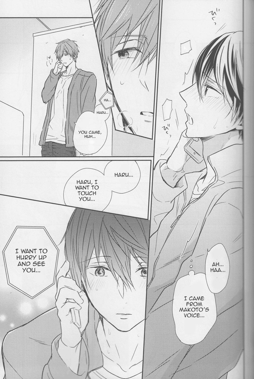 (C87) [Sneeeze (Kubu)] Haru-chan wa mono tarinai. | Haru-chan is Unsatisfied (Free!) [English] 11