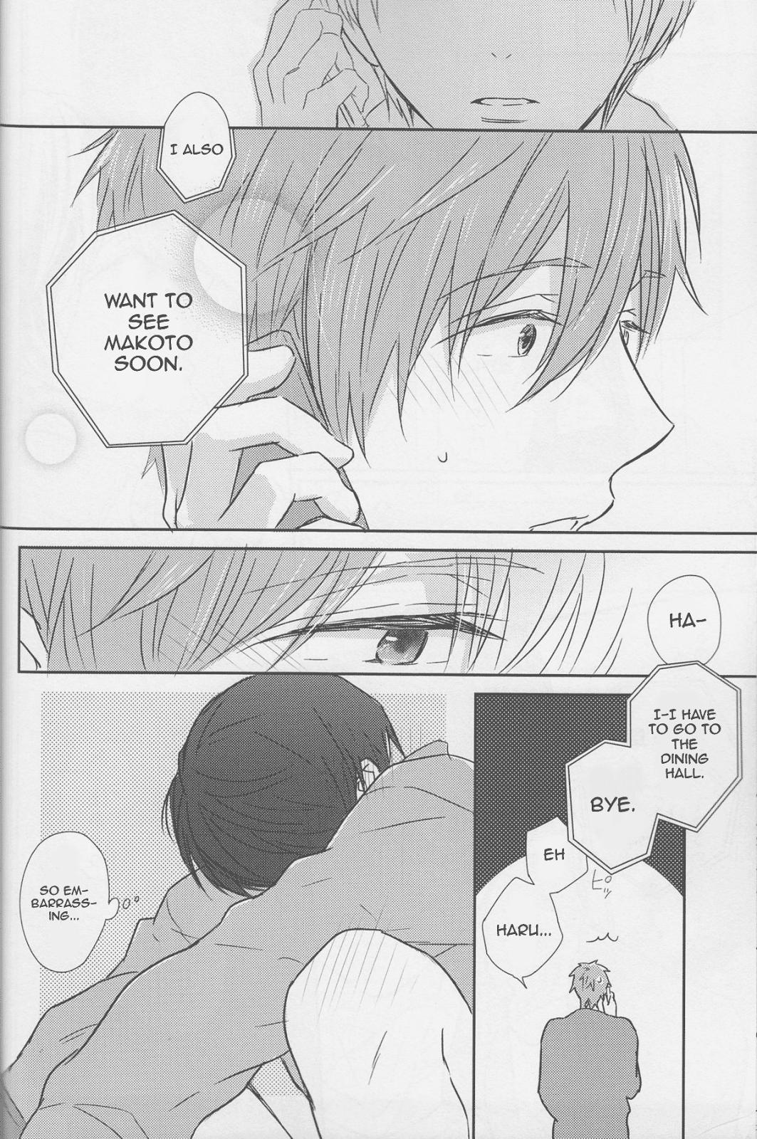 (C87) [Sneeeze (Kubu)] Haru-chan wa mono tarinai. | Haru-chan is Unsatisfied (Free!) [English] 12