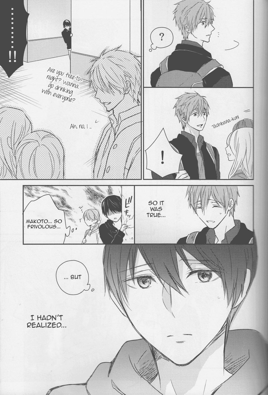 (C87) [Sneeeze (Kubu)] Haru-chan wa mono tarinai. | Haru-chan is Unsatisfied (Free!) [English] 15