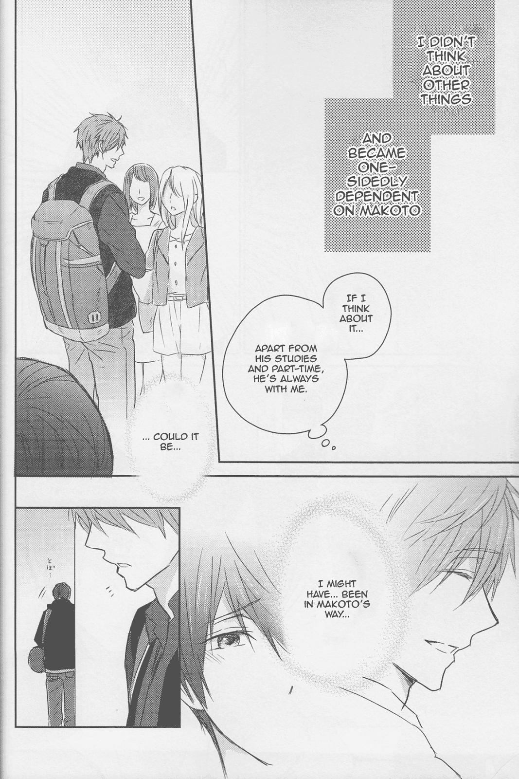 (C87) [Sneeeze (Kubu)] Haru-chan wa mono tarinai. | Haru-chan is Unsatisfied (Free!) [English] 16