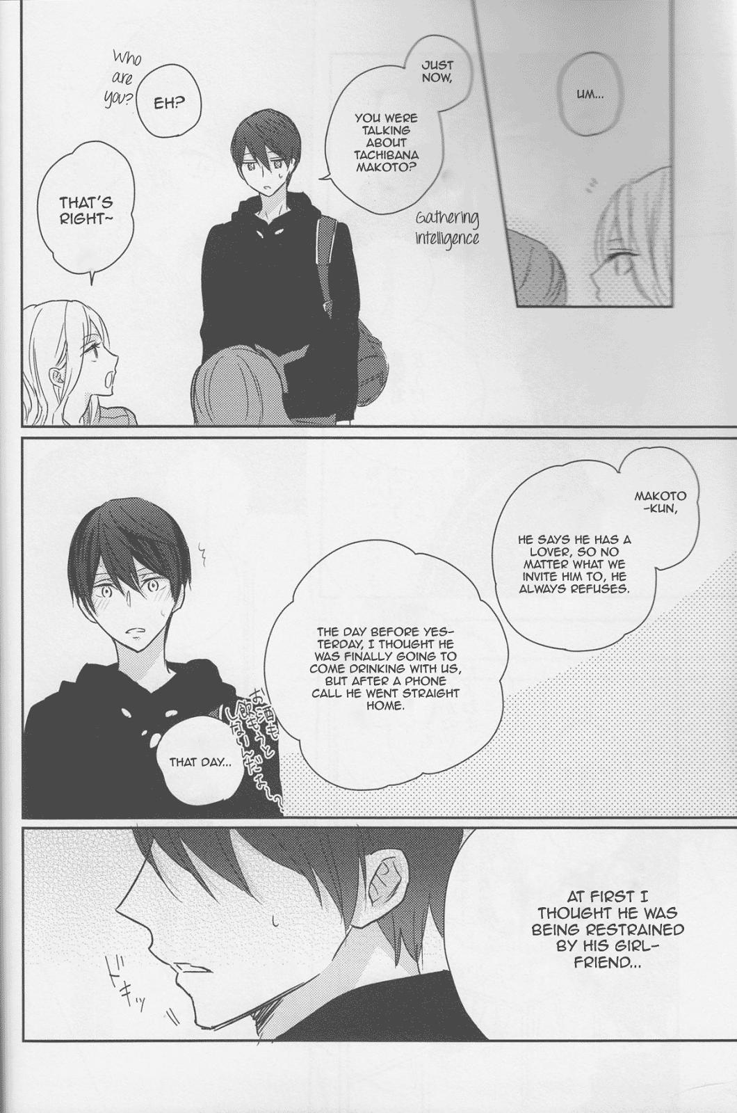 (C87) [Sneeeze (Kubu)] Haru-chan wa mono tarinai. | Haru-chan is Unsatisfied (Free!) [English] 18