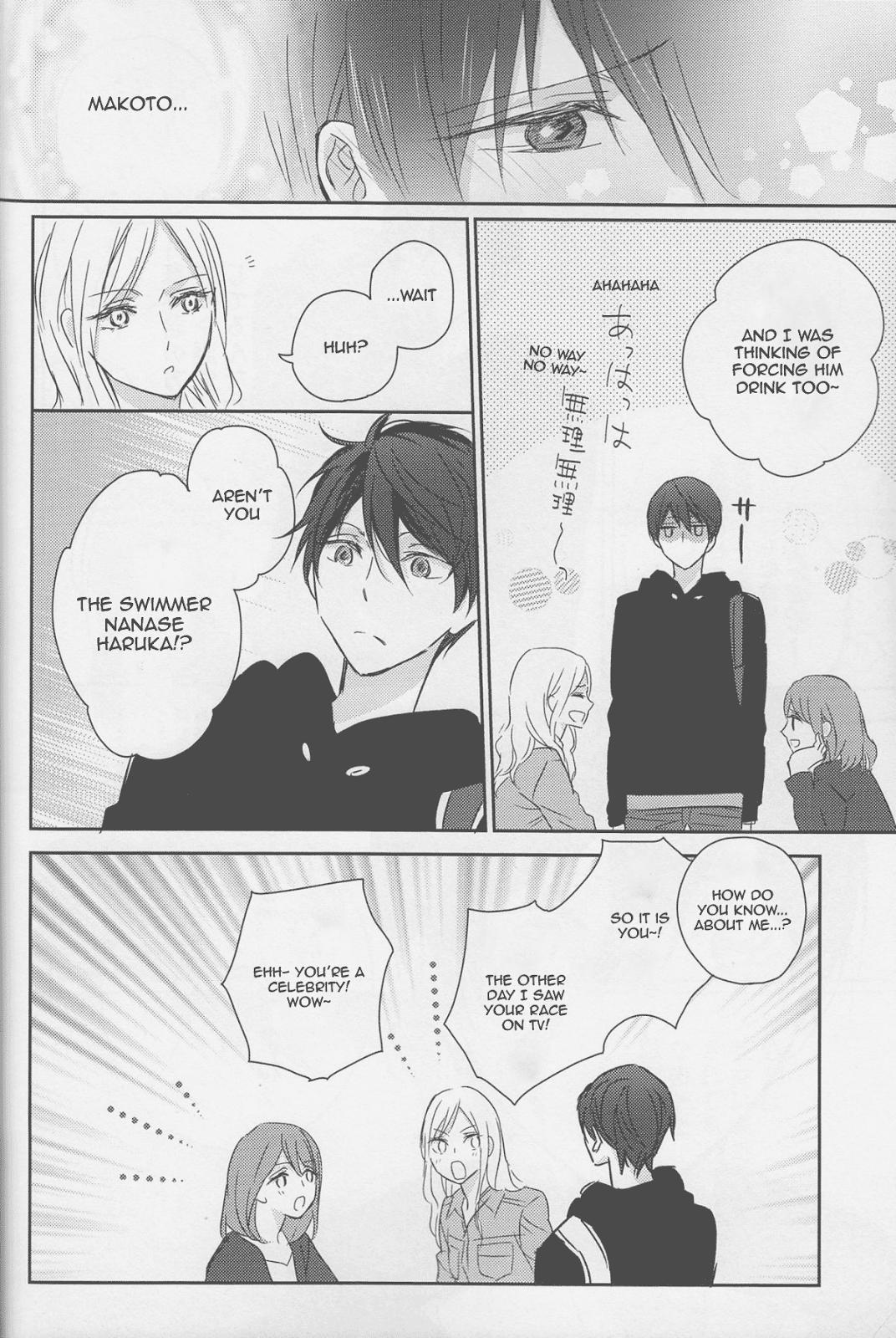 (C87) [Sneeeze (Kubu)] Haru-chan wa mono tarinai. | Haru-chan is Unsatisfied (Free!) [English] 20