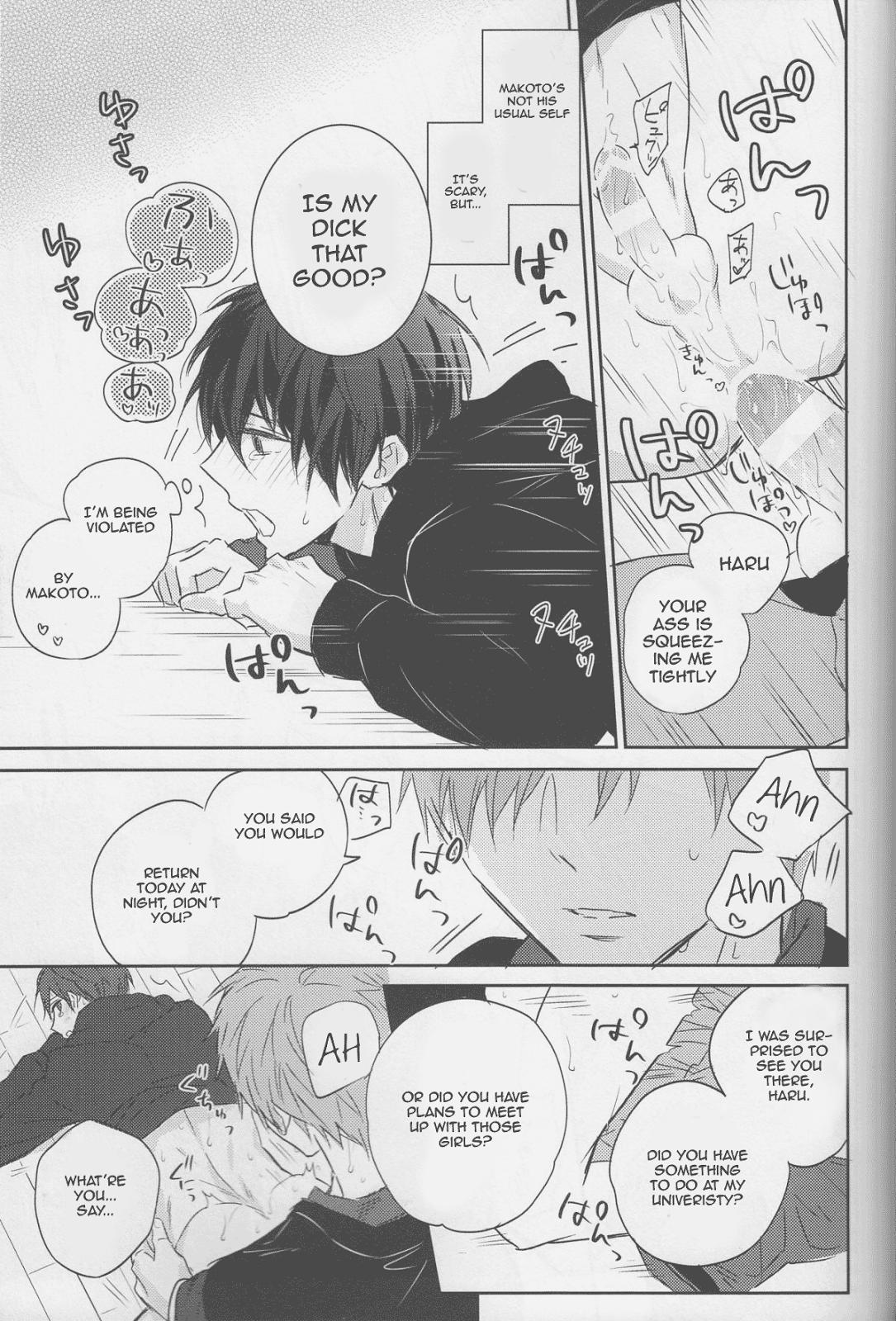 (C87) [Sneeeze (Kubu)] Haru-chan wa mono tarinai. | Haru-chan is Unsatisfied (Free!) [English] 27