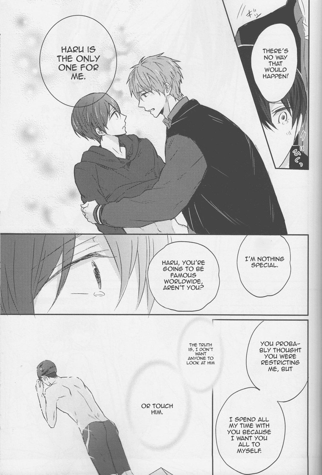 (C87) [Sneeeze (Kubu)] Haru-chan wa mono tarinai. | Haru-chan is Unsatisfied (Free!) [English] 31