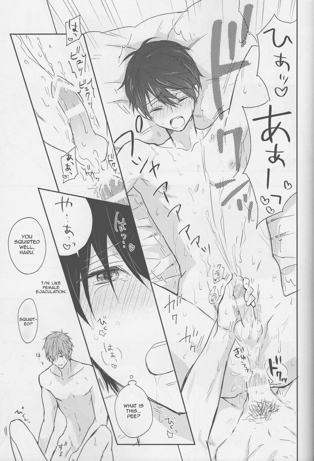 (C87) [Sneeeze (Kubu)] Haru-chan wa mono tarinai. | Haru-chan is Unsatisfied (Free!) [English] 35