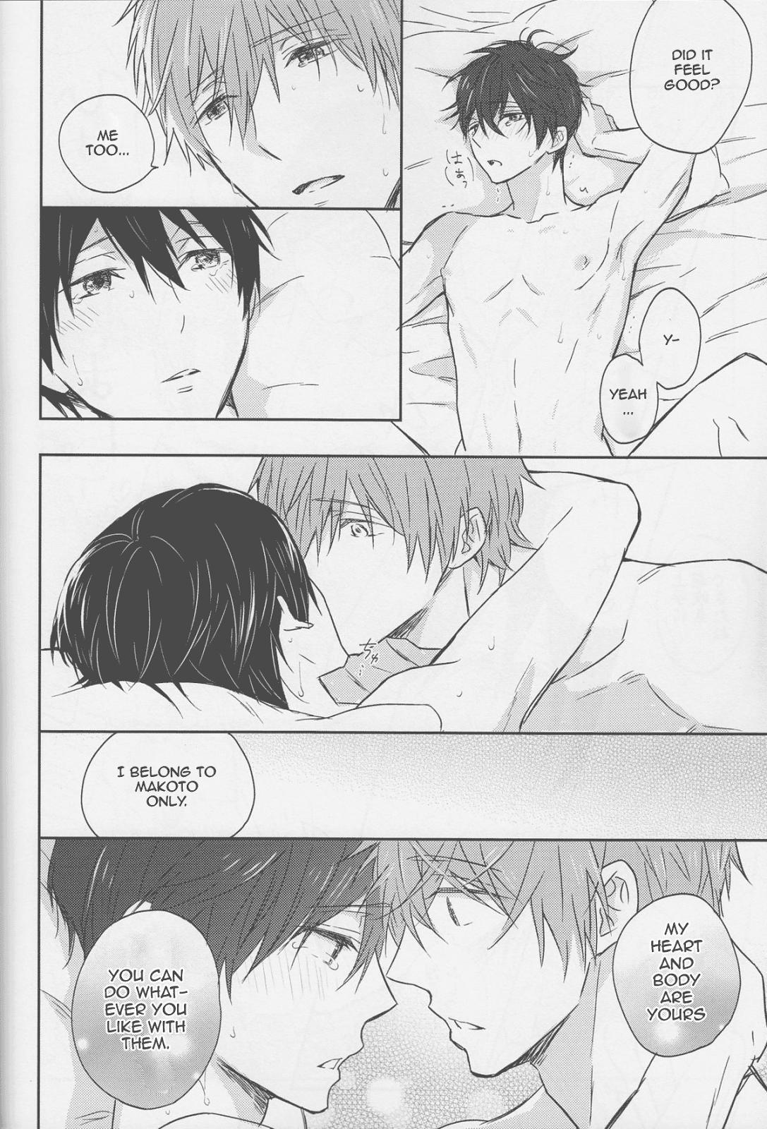 (C87) [Sneeeze (Kubu)] Haru-chan wa mono tarinai. | Haru-chan is Unsatisfied (Free!) [English] 36
