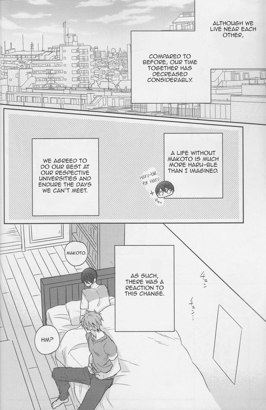 (C87) [Sneeeze (Kubu)] Haru-chan wa mono tarinai. | Haru-chan is Unsatisfied (Free!) [English] 4